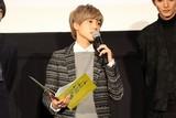 安井謙太郎、MC初挑戦! 饒舌トークで乗り切るも「本当に誰も助けてくれない」