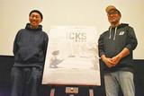 「最新の音楽、スタイルがちりばめられている」三宅唱、宮崎大祐が語るヒップホップ映画「キックス」