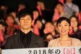 報知映画賞主演女優賞受賞の篠原涼子、夫・市村正親はミュージカルテンションで大喜び!