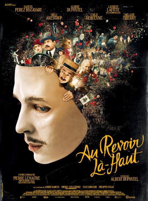 幻想的なフランス版ビジュアル
