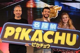 【東京コミコン2018】「名探偵ピカチュウ」J・スミス、主役ゲットにニューヨークで大絶叫