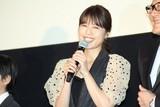 """有村架純と会うために…斉藤和義がライブで使った""""作戦""""とは?"""