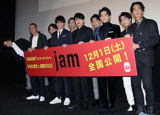 「jam」公開初日に続編製作をサプライズ発表、青柳翔「盛り上げていきたい」