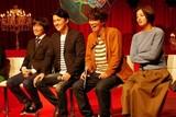 福山雅治、企画プロデュース&主題歌の日テレ朝ドラマ「生田家の朝」