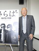 「あぶない刑事」のプロデューサー・黒澤満さん死去、舘ひろし追悼「映画の父」