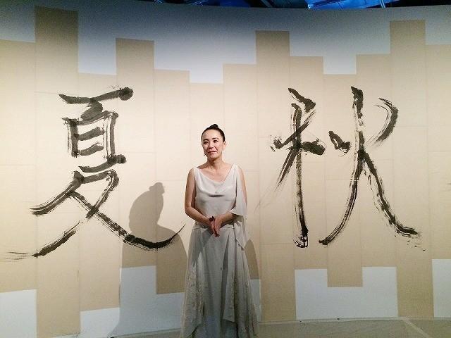 ポンピドゥ・センターで河瀬直美監督の展覧会がスタート 上映でJ・ビノシュ登場