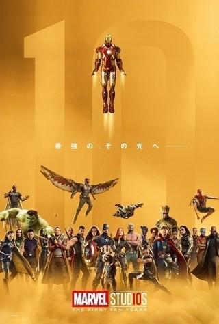 マーベル・スタジオがアジア系スーパーヒーロー映画を準備