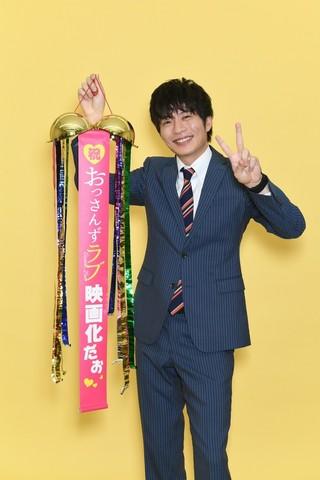 「おっさんずラブ」映画化! 主演・田中圭、上海ロケ熱望もスタッフ難色!?
