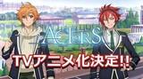 保志総一朗ら男性声優がボーカロイド曲を歌う「ACTORS」テレビアニメ化決定