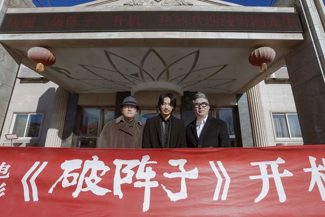 綾野剛、中国映画「破陣子」に主演!古代の貴族に扮する