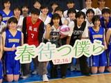 """土屋太鳳、強豪女子バスケ部とのフリースロー対決で""""完敗"""""""