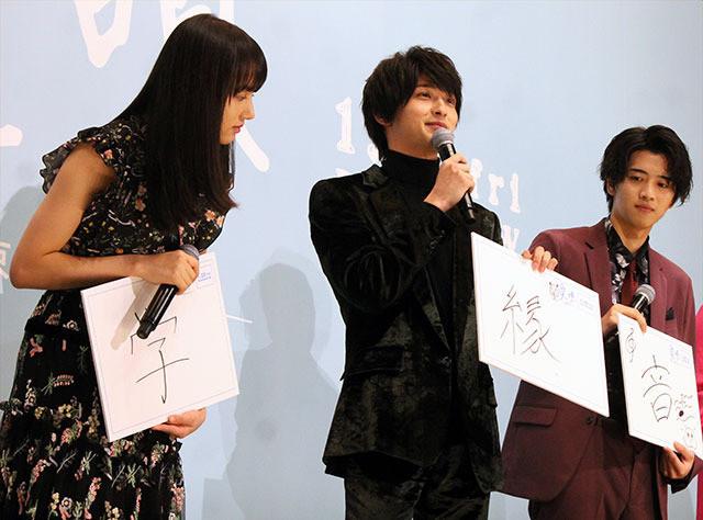 横浜流星、今年の漢字は「縁」、「キセキ」から「愛唄」へのつながりに感謝 - 画像8