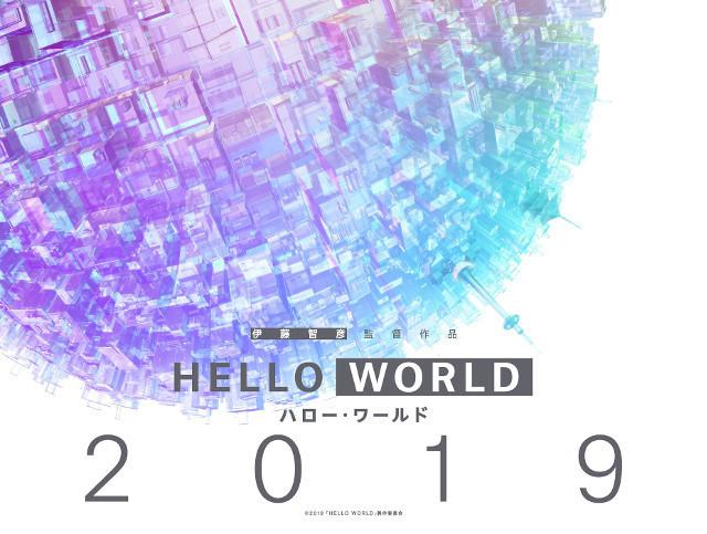 「SAO」シリーズ・伊藤智彦監督の オリジナル劇場アニメ