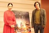 吉田羊、イ・チャンドン監督と対面に感激「興奮して一睡もできなかった」