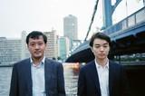 特集上映「監督 染谷将太」19年2月開催決定! 新作「ブランク」&過去作2本を披露