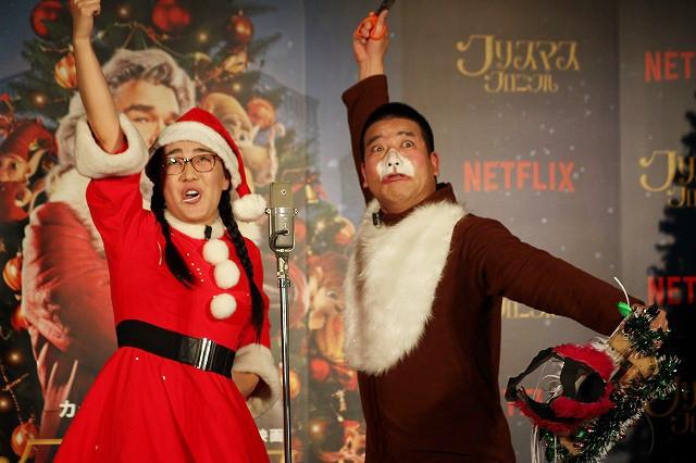 「たんぽぽ」白鳥久美子&チェリー吉武、夫婦漫才初披露で奇跡を起こす!?