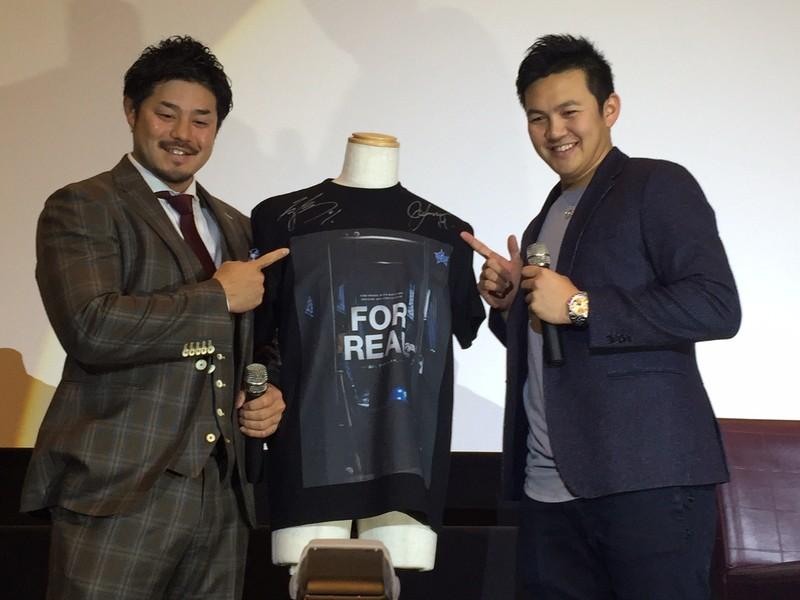 DeNA宮崎敏郎&山崎康晃、来季の日本一をファンに誓う