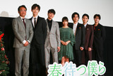 土屋太鳳、主演映画「春待つ僕ら」は「制服を着たわたしの集大成」と自負