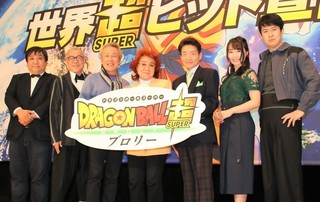 「ドラゴンボール」シリーズの劇場版第20作が公開「ドラゴンボール超(スーパー) ブロリー」