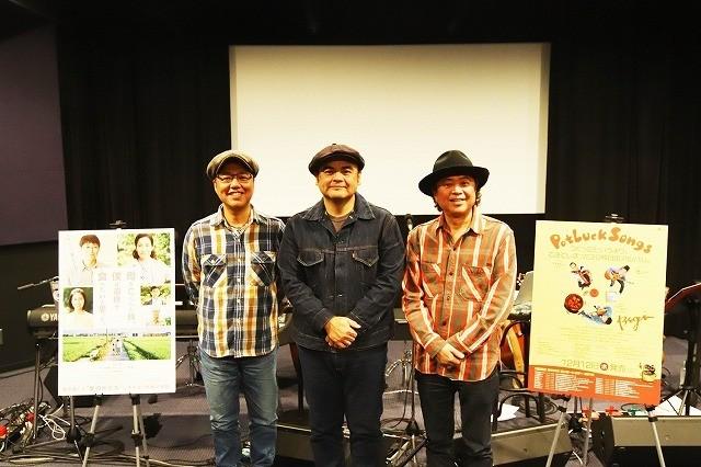 BEGIN、安田顕らと映画主題歌レコーディング!松下奈緒にデレデレだったのは……