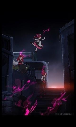 「ケムリクサ」終末感漂う世界に3人の少女を描いたキービジュアル完成