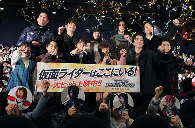 平成仮面ライダー20作記念映画が公開、奥野壮「ライダーはいつの時代もここにいます」