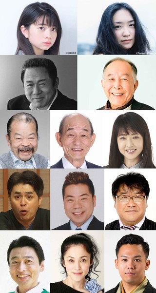 「男はつらいよ50」に池脇千鶴&桜田ひより!個性豊かな俳優陣が出揃う