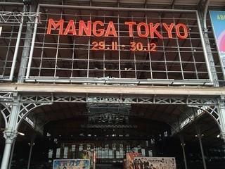 【パリ発コラム】マンガ・アニメを通して都市<東京>を体感する展覧会が開催
