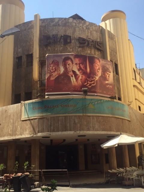 【世界の映画館めぐり】エジプト、カイロの老舗劇場とシネコンを体験