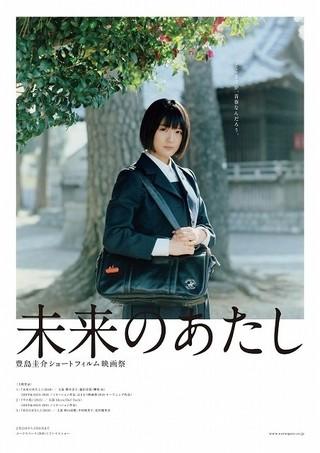 欅坂46・織田奈那の初主演短編映画、2月23日から東京公開決定