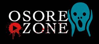 日本初!ホラー映画専門の動画配信サービス「OSOREZONE」2月誕生