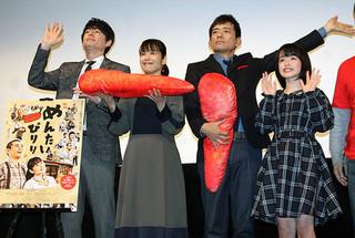 「めんたいぴりり」主演は華丸も、富田靖子「イチオシは大吉さんの美脚」