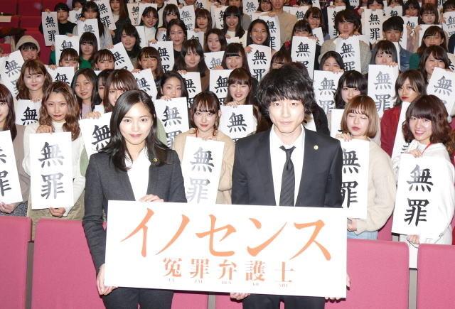 """弁護士演じる坂口健太郎、法学部学生の""""好反応""""に安どの表情"""