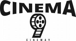 渋谷円山町にインディ映画を上映するワンコインシアター「CINEMA9」がオープン