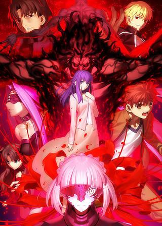 【国内映画ランキング】「劇場版 Fate/stay night Heaven's Feel」第2部がV、「クリード 炎の宿敵」は6位