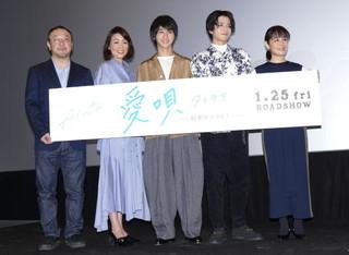「愛唄」主演の横浜流星、かわいすぎる幼少期写真にファン歓声「実はすごくヤンチャだった」