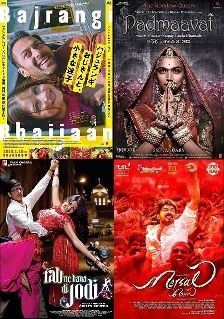 次にヒットするインド映画はこれだ!?