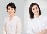吉永小百合&天海祐希、18年ぶり共演! 米映画「最高の人生の見つけ方」リメイク