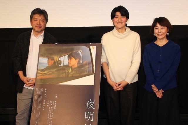 (左から)是枝裕和監督、 広瀬奈々子監督、西川美和監督