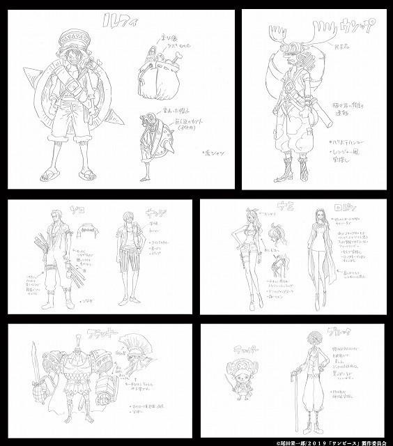 「ONE PIECE」劇場版最新作、原作者・尾田栄一郎によるデザインメモ満載の衣装設定画公開