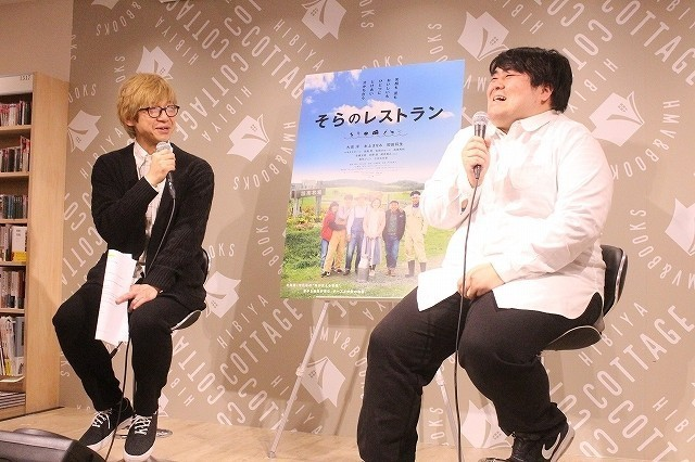 「時間が好転する風を吹かせる」 深川栄洋監督がスカート・澤部渡の主題歌を絶賛 - 画像3