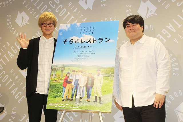深川栄洋監督(左)と「スカート」の澤部渡