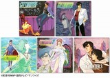 「シティーハンター」テレビアニメシリーズのサントラが約30年ぶりに5枚同時再リリース