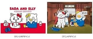 """「銀魂」×サンリオのコラボ決定 """"表と裏""""を描いたシュールなビジュアル公開"""