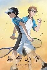 男子中学ソフトテニス部が舞台の「星合の空」最新PV公開