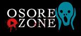 ゾンビにピンヘッドに新耳袋も!ホラーSVOD「OSOREZONE」第1弾ラインナップ発表