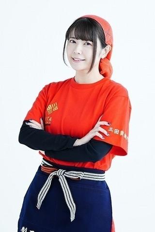 竹達彩奈が三田製麺所とコラボ つけ麺愛を表現した新曲「年中・愛は・無休」も店内で先行放送