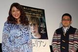 LiLiCo、DV問題に切り込む映画に共感 いじめられた過去「お母さんに言えなかった」