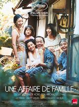 【パリ発コラム】「万引き家族」「未来のミライ」フランスで公開 「万引き」動員70万人突破