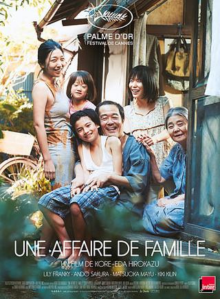 仏版ポスター タイトルは「家族の事情」に「未来のミライ」